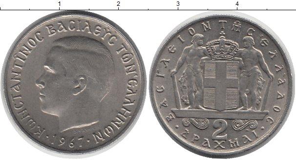 Картинка Дешевые монеты Антика : Греция 2 драхмы Медно-никель 1967