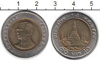 Изображение Дешевые монеты Таиланд 10 бат 2002 Биметалл XF