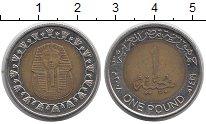 Изображение Дешевые монеты Египет 1 фунт 2008 Биметалл XF