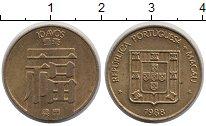 Изображение Дешевые монеты Макао 10 авос 1988 сталь покрытая латунью XF