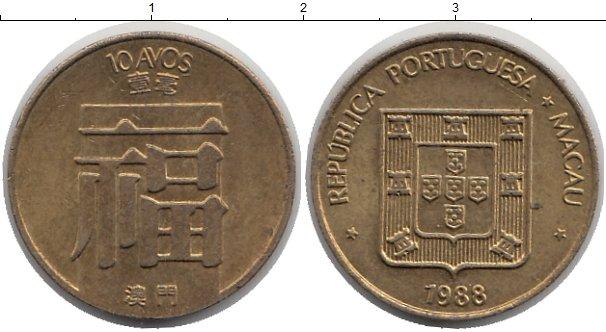 Картинка Дешевые монеты Макао 10 авос сталь покрытая латунью 1988
