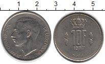 Изображение Барахолка Люксембург 10 франков 1977 Медно-никель VF