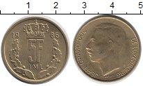 Изображение Барахолка Люксембург 5 франков 1986 сталь покрытая латунью XF-