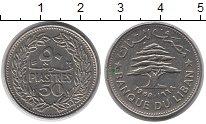 Изображение Барахолка Ливан 50 пиастров 1968 Медно-никель XF