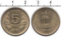 Изображение Дешевые монеты Индия 5 рупий 2010 сталь покрытая латунью UNC-
