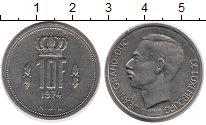 Изображение Барахолка Люксембург 10 франков 1974 Медно-никель XF-