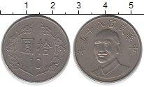 Изображение Дешевые монеты Тайвань 10 юаней 2013 Медно-никель XF