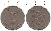 Изображение Дешевые монеты Гонконг 2 доллара 1993 Медно-никель XF
