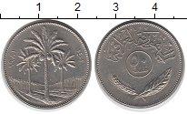 Изображение Барахолка Ирак 50 филс 1981 Медно-никель UNC-