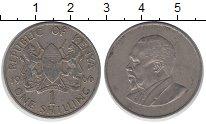 Изображение Дешевые монеты Кения 1 шиллинг 1966 Медно-никель VF