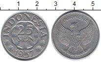 Изображение Барахолка Индонезия 25 сен 1957 Алюминий VF