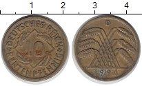 Изображение Барахолка Веймарская республика 10 пфеннигов 1924 Латунь VF
