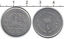 Изображение Дешевые монеты Непал 20 пайс 2009 Алюминий XF