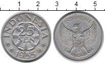 Изображение Дешевые монеты Индонезия 25 сен 1955 Алюминий XF-