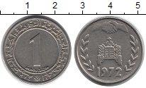 Изображение Барахолка Алжир 1 динар 1972 Медно-никель XF
