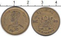 Изображение Дешевые монеты Таиланд 25 сатанг 1950 Латунь XF