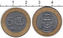 Изображение Дешевые монеты Доминиканская республика 5 песо 2007 Биметалл XF