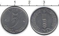 Изображение Барахолка Франция 5 сантимов 1962 Сталь XF+
