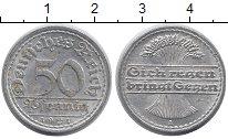 Изображение Барахолка Германия 50 пфеннигов 1921 Алюминий VF-
