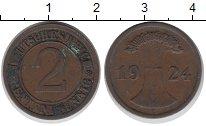Изображение Барахолка Германия 2 пфеннига 1924 Бронза XF