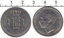 Изображение Дешевые монеты Люксембург 10 франков 1974 Медно-никель XF