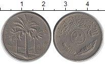 Изображение Дешевые монеты Ирак 50 филс 1981 Медно-никель XF