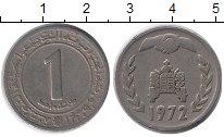 Изображение Барахолка Алжир 1 динар 1972 Медно-никель XF-