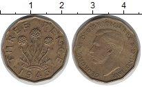 Изображение Барахолка Великобритания 3 пенса 1943 Латунь VF