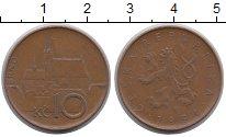 Изображение Дешевые монеты Чехия 10 крон 1996 сталь с медным покрытием VF+