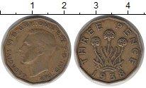 Изображение Барахолка Великобритания 3 пенса 1938 Латунь VF+