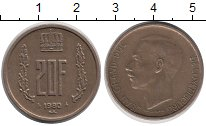 Изображение Барахолка Люксембург 20 франков 1980 Бронза XF