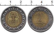 Изображение Барахолка Египет 1 фунт 2008 Биметалл XF+