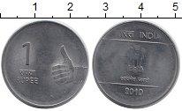 Изображение Дешевые монеты Индия 1 рупия 2010 нержавеющая сталь XF