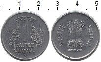 Изображение Дешевые монеты Индия 1 рупия 2000 Медно-никель XF+