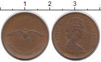 Изображение Барахолка Канада 1 цент 1967 Медь