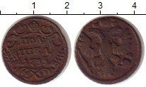 Изображение Монеты 1730 – 1740 Анна Иоановна 1 полушка 1735 Медь VF