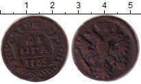 Изображение Монеты 1730 – 1740 Анна Иоановна 1 деньга 1739 Медь VF