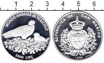 Изображение Монеты Сан-Марино 5000 лир 1996 Серебро Proof Защитим  дикую  прир