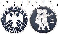 Изображение Монеты Россия 3 рубля 2004 Серебро Proof Знаки  Зодиака.  Бли