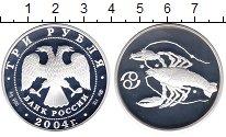Изображение Монеты Россия 3 рубля 2004 Серебро Proof Знаки  Зодиака.  Рак