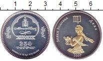 Изображение Монеты Монголия 250 тугриков 2007 Серебро UNC