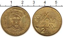 Изображение Монеты Польша 2 злотых 2010 Латунь VF