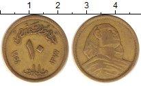 Изображение Монеты Египет 10 миллим 1958 Латунь XF