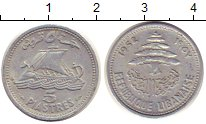 Изображение Монеты Ливан Ливан 1952 Алюминий XF