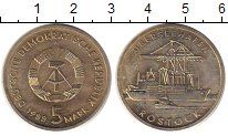 Изображение Монеты ГДР 5 марок 1988 Медно-никель XF Росток.