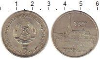 Изображение Монеты ГДР 5 марок 1989 Медно-никель XF Церковь  Св. Марии