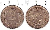 Изображение Монеты Индия 1 рупия 1989 Медно-никель UNC-