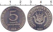 Изображение Монеты Бурунди 5 франков 1980 Медно-никель UNC-