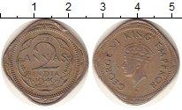Изображение Монеты Индия 2 анны 1946 Медно-никель XF