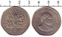 Изображение Монеты Кения 5 шиллингов 1985 Медно-никель UNC Президент  Даниэль